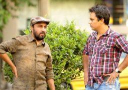 رضا عطاران در فیلم سینمایی رد کارپت