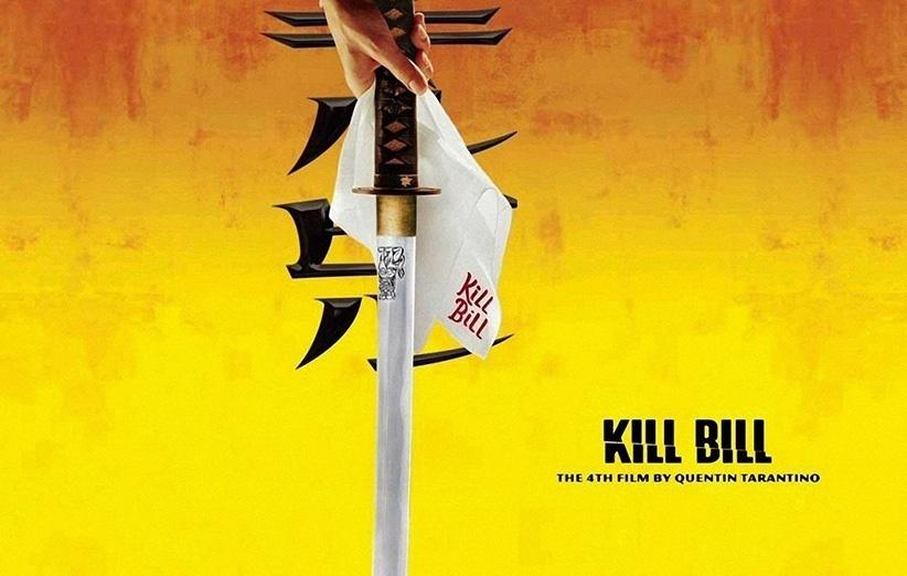فیلم سینمایی بیل را بکش