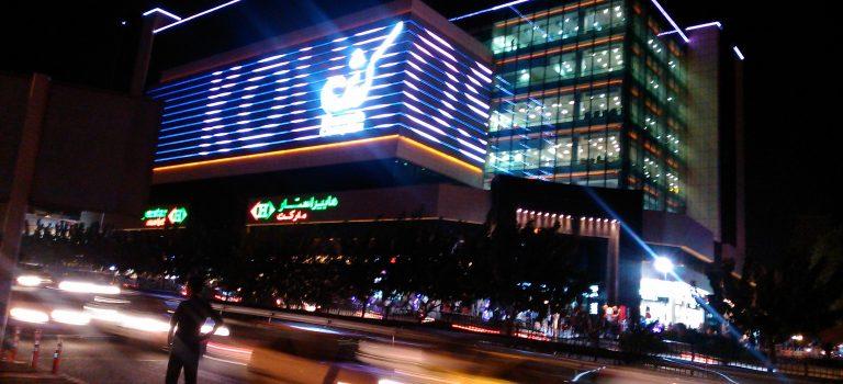 علی سرتیپی: پس از زلزله و رفع آلودگی هوا، سینماها به فروش عادی برگشتند