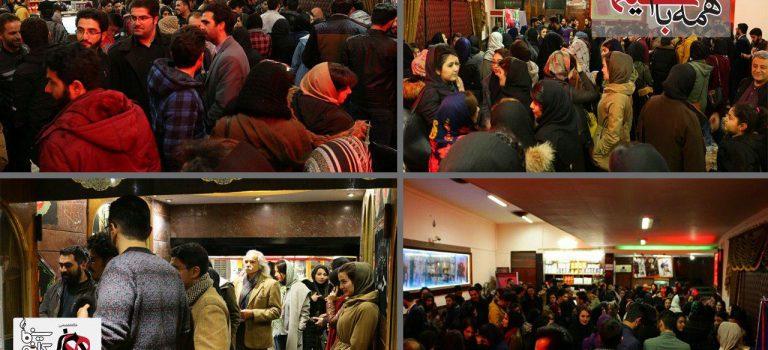 اردبیل سینما: آشتی دوباره شهروندان اردبیل با سینما