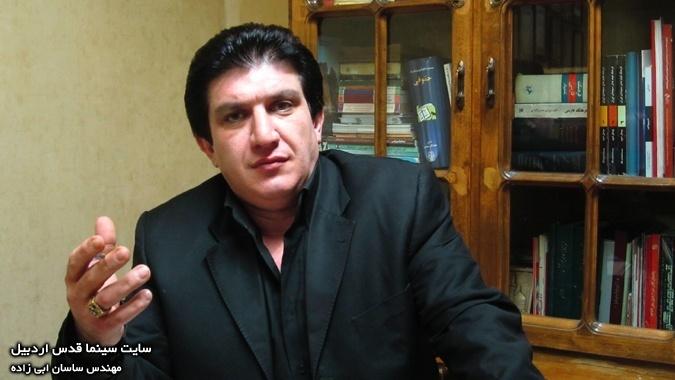 مهندس ساسان ابی زاده: جشنواره استانی نیازمند جلسات نقد بود