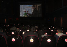 فروش بلیت اینترنتی سی و پنجمین جشنواره فیلم فجر استان اردبیل