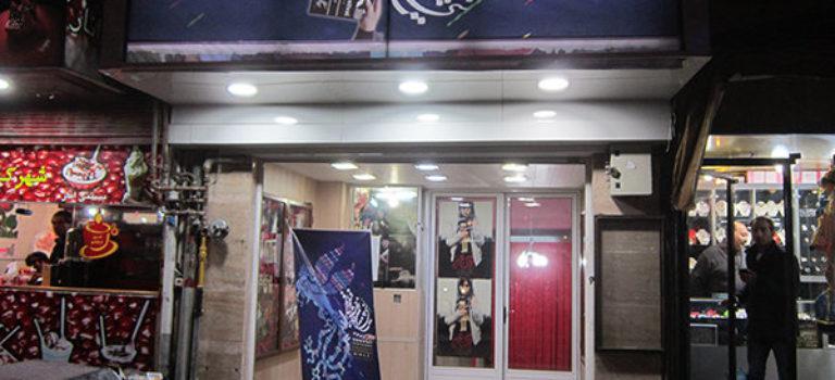 اسامی ١۶ فیلم دومین جشنواره فیلم فجر استان اردبیل اعلام شد
