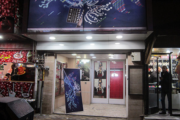دومین جشنواره فیلم فجر استان اردبیل - بهمن ماه 1395