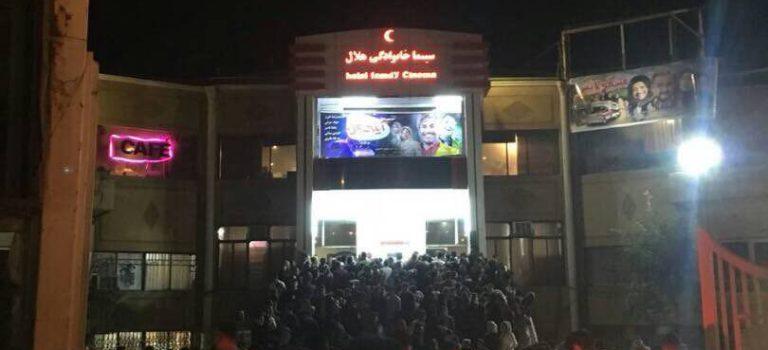 سینما هلال اهواز اکران فیلم خارجی آنابل