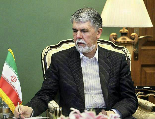 پیام وزیر فرهنگ و ارشاد اسلامی به سی و ششمین جشنواره فیلم فجر