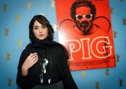 پریناز ایزدیار در فیلم سینمایی خوک - برلین 2018