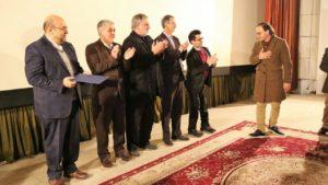 افتتاح سی و ششمین جشنواره فیلم فجر اردبیل - مراسم تقدیر
