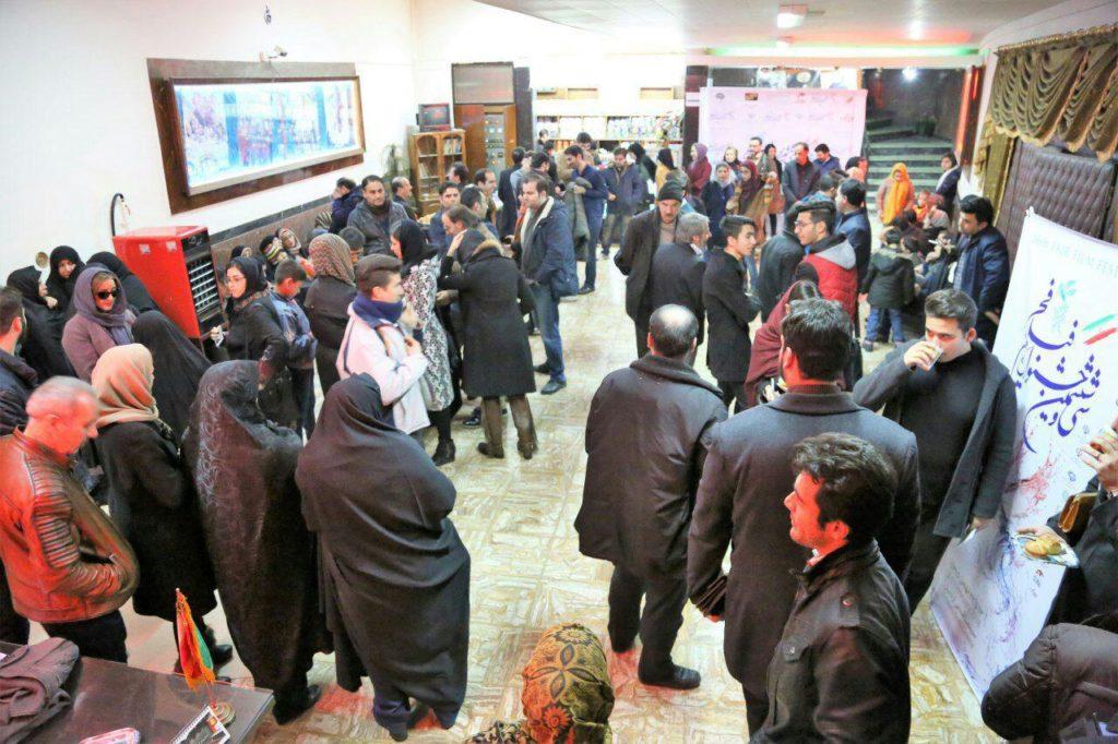 سینما قدس اردبیل - جشنواره فیلم فجر