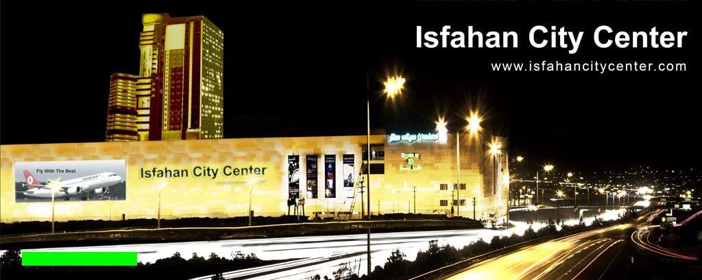 سینما سیتی سنتر اصفهان، اردیبهشت افتتاح میشود