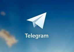تلگرام - اردبیل سینما