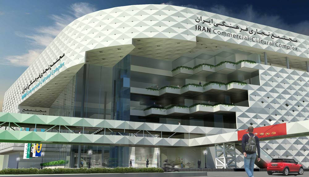 ایران مال، بزرگترین مجتمع سینمایی منطقه با چهل سالن