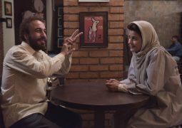 اکران فیلم «هزارپا» از 13 تیر
