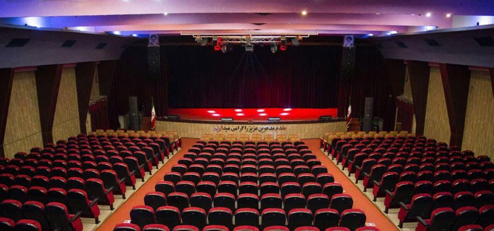 سینما امام علی تهران