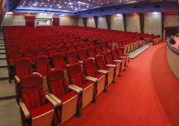 سالن سینمایی امام علی (ع) تهران