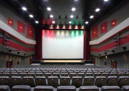 افتتاح سینما