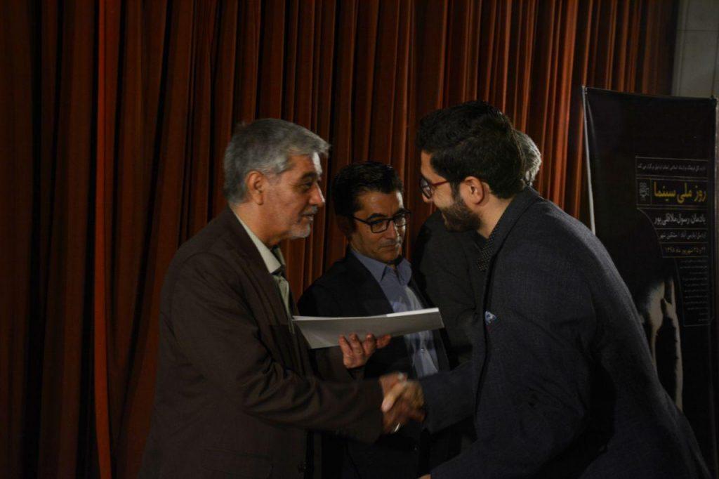 قدردانی از آقای سیدامین موسوی - از موسسین کمپین همه باهم سینما - روز ملی سینما - سینما قدس اردبیل - 1398