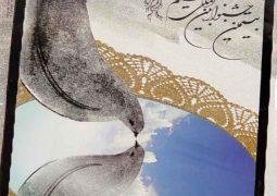مرور جشنواره فیلم فجر دوره 20