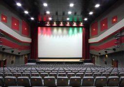 سینما «استقلال» تهران