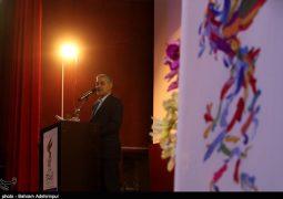 آغاز سی و هفتمین جشنواره فجر دراردبیل