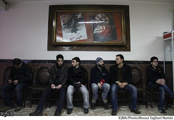 عکسهای اولین دوره جشنواره فیلم فجراردبیل - 6