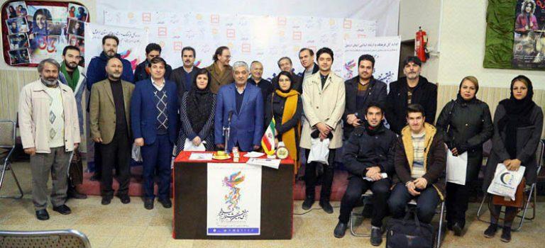نشست خبری سی و هفتمین جشنواره فیلم فجر اردبیل
