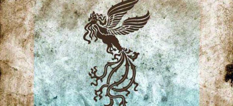 پیش فروش بلیتهای جشنواره از ۳۰دی