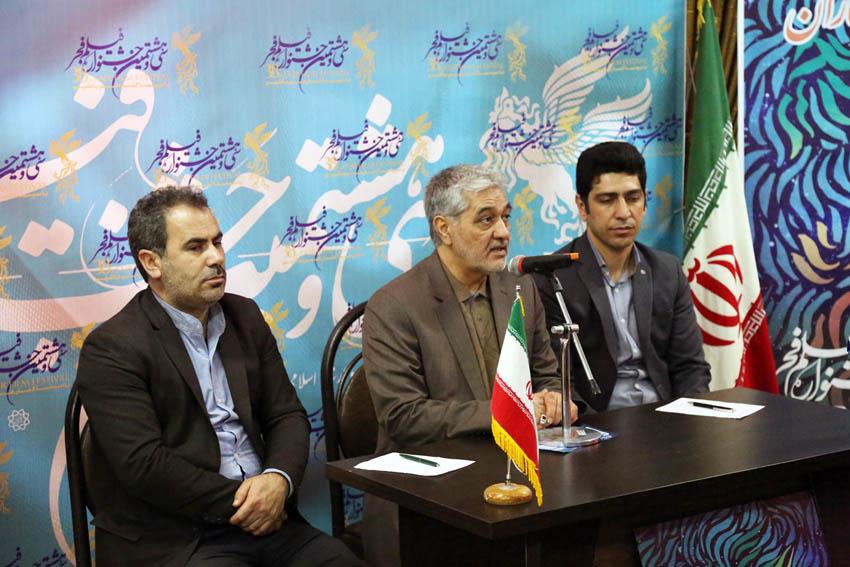 برگزاری جلسه مطبوعاتی جشنواره فجر درسینما قدس - 1398 - غریب منوچهری و سیدناصر اسحاقی