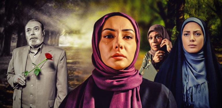 درباره بازی علی نصیریان در«میوه ممنوعه»
