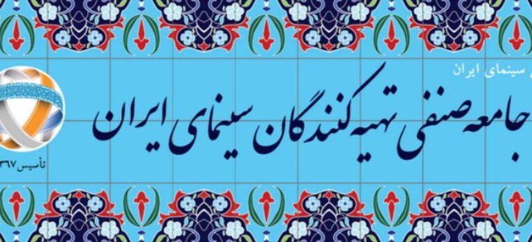سینمای ایران ازچهل سال پیش ورشکسته است