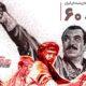 پرمخاطبترین فیلمهای دهه ۶۰ سینمای ایران