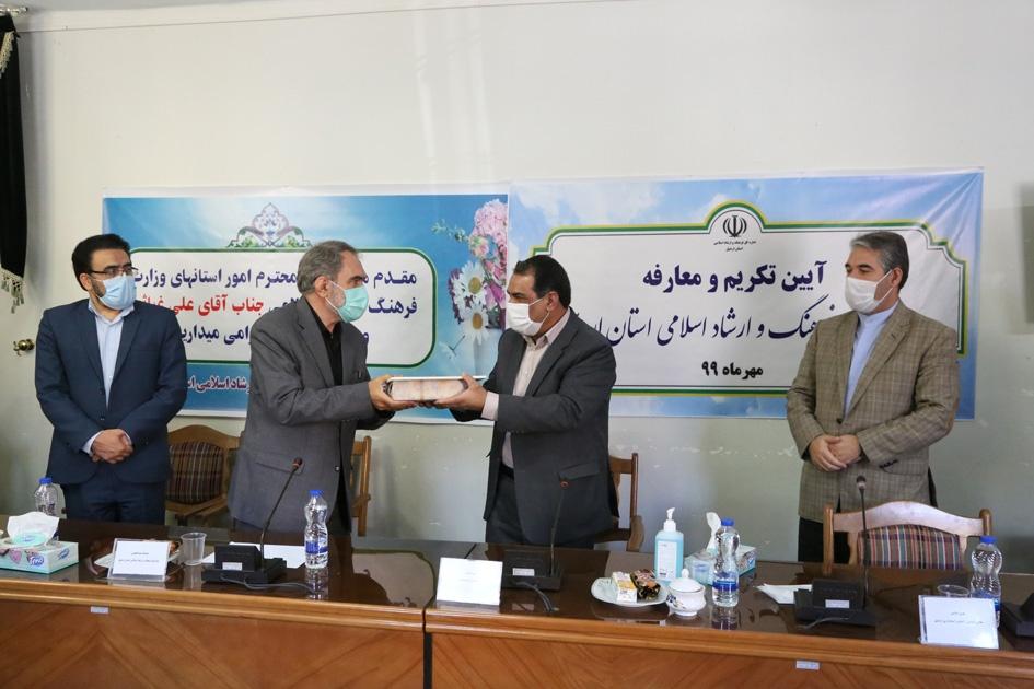 عبدالله بحرالعلومی مدیرکل فرهنگ و ارشاد اسلامی استان اردبیل شد
