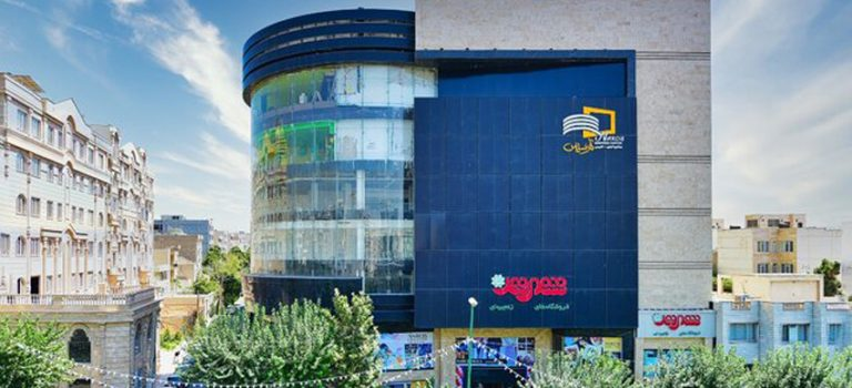 افتتاح پردیس نارسیس در شرق تهران