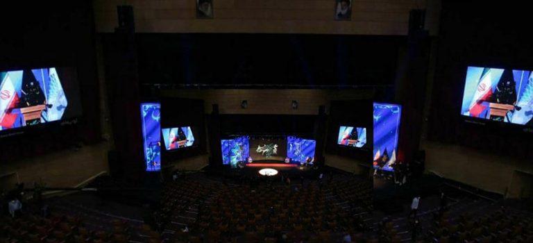 برندگان سی ونهمین جشنواره فیلم فجر