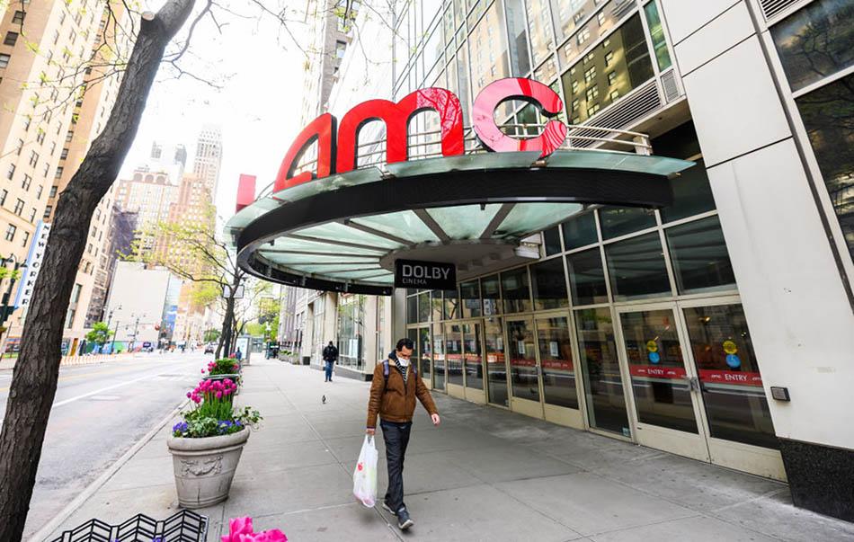 مجموعه سینماهای AMC