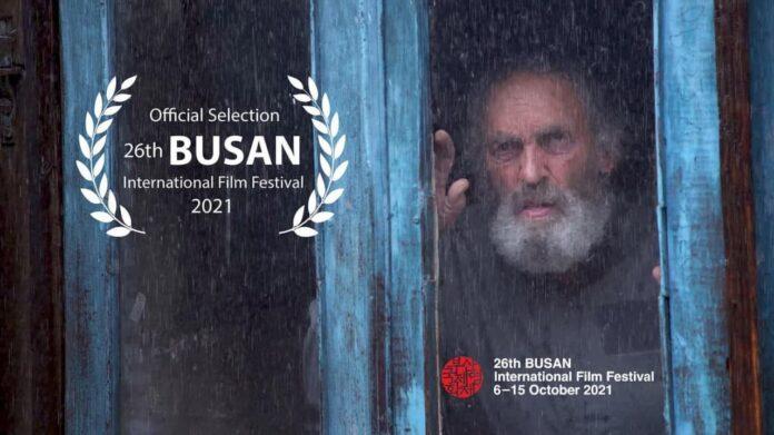 راهیابی فیلم کوتاه مرد ابری به جشنواره فیلم بوسان